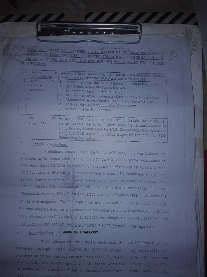 CORRUPTION CHARGES ON MUHAMMAD MANSHA EDO EDUCATION TOBA TAKE SINGH