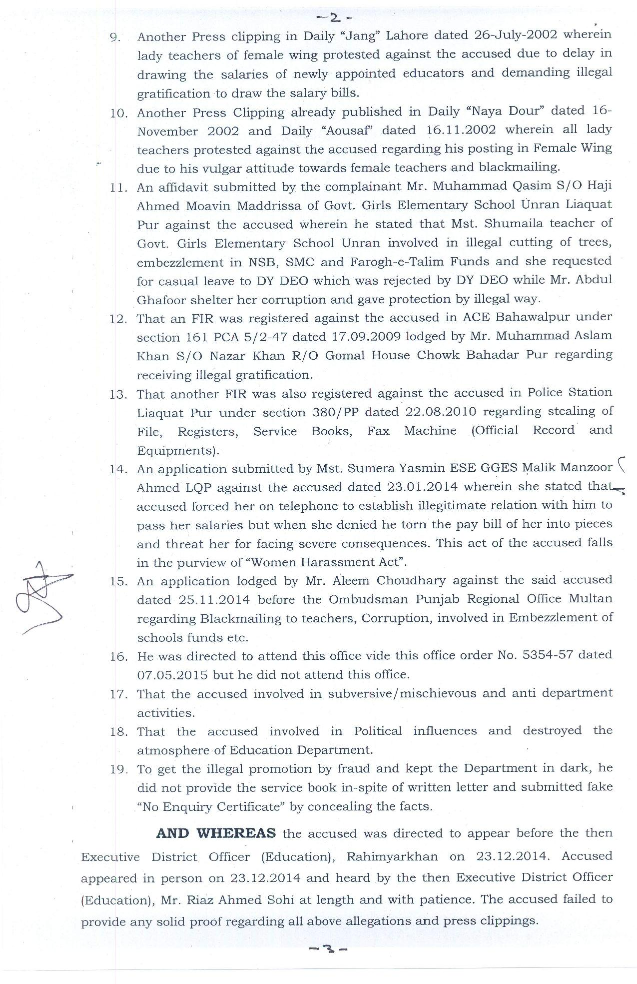 Removal from Service orders of Abdul Ghafoor Senior Clerk
