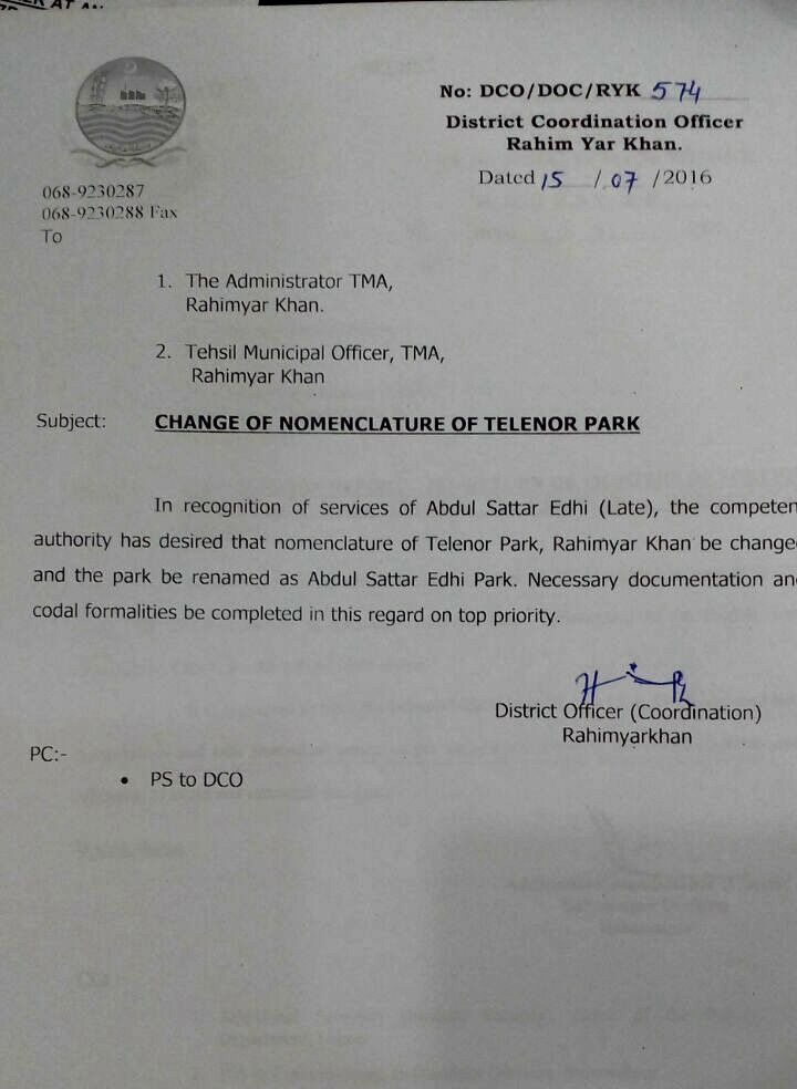 change of nomenclature of Telenor Park Rahimyarkhan
