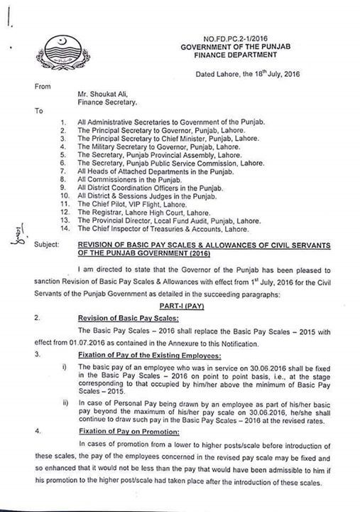 REVISION OF BASIC PAY SCALES & ALLOWANCES PUNJAB GOVERNMENT NOTIFICATION 2016