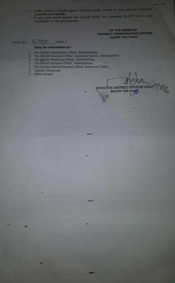 EST SESE TRANSFER ORDERS OF TEACHERS FOR TEHSIL RAHIM YAR KHAN