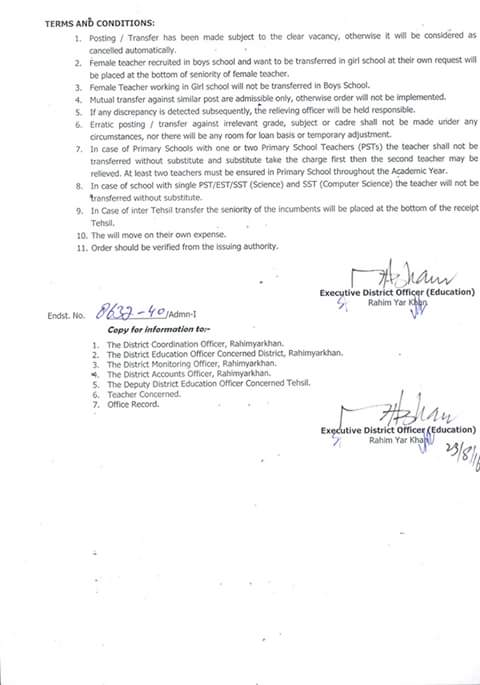 Liaquatpur Male PSTs Mutual Transfer Orders issued by EDO education RYK