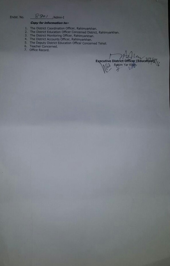 PST ESE TRANSFER ORDERS OF TEACHERS FOR TEHSIL KHANPUR