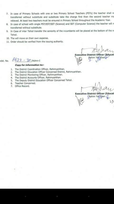 Tehsil Khanpur Male PSTs Mutual Transfer Orders issued by EDO education RYK2