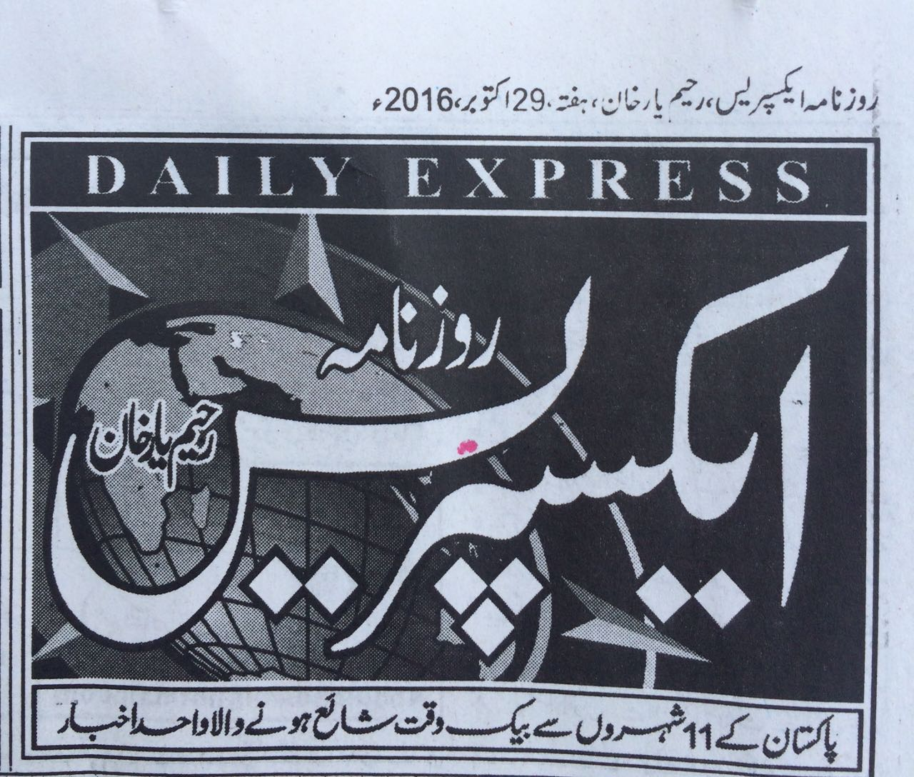 daily-express-29-10-2016