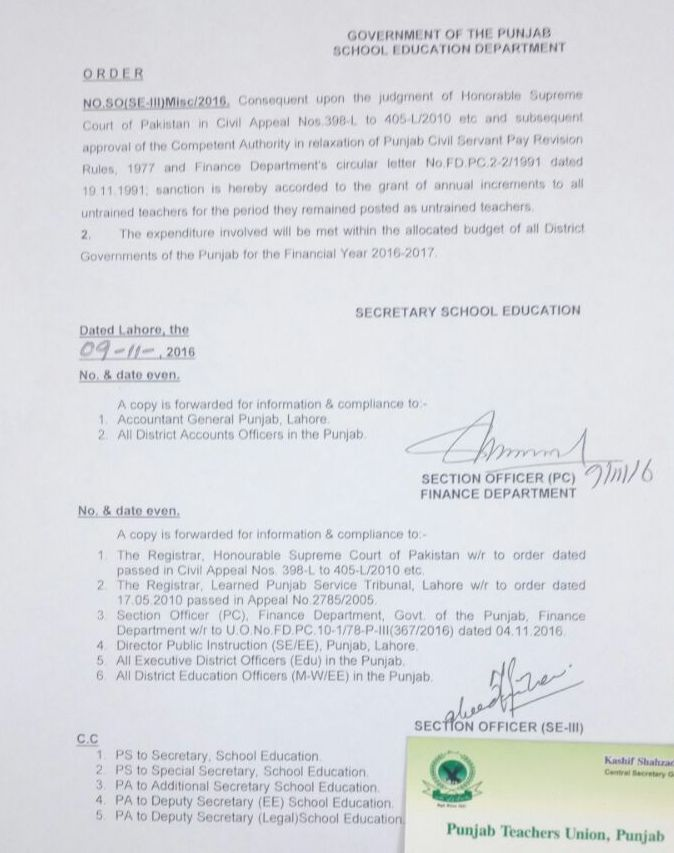 GRANT OF ANNUAL INCREMENTS TO UNTRAINED PERIOD NOTIFICATION