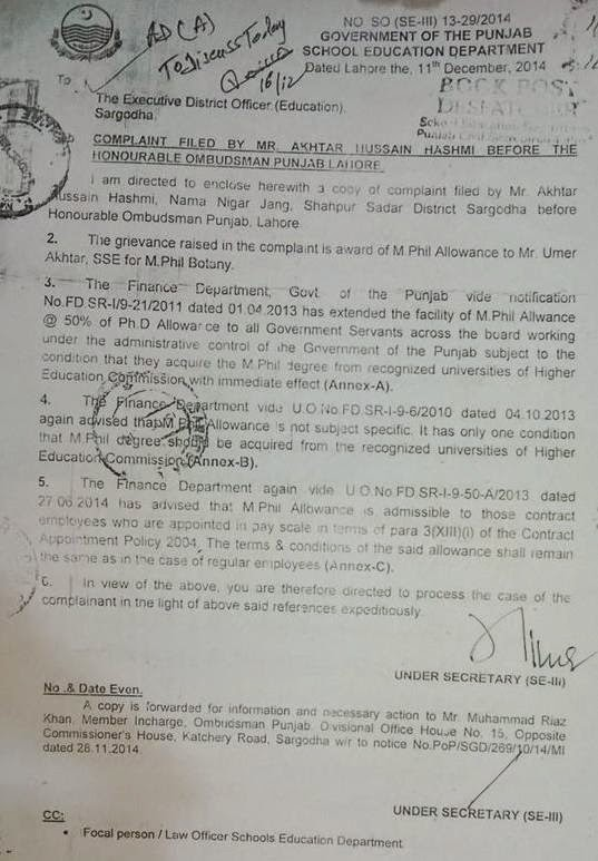 PROVISIONAL OMBUDSMAN PUNJAB DECISION ABOUT M-PHIL ALLOWANCE