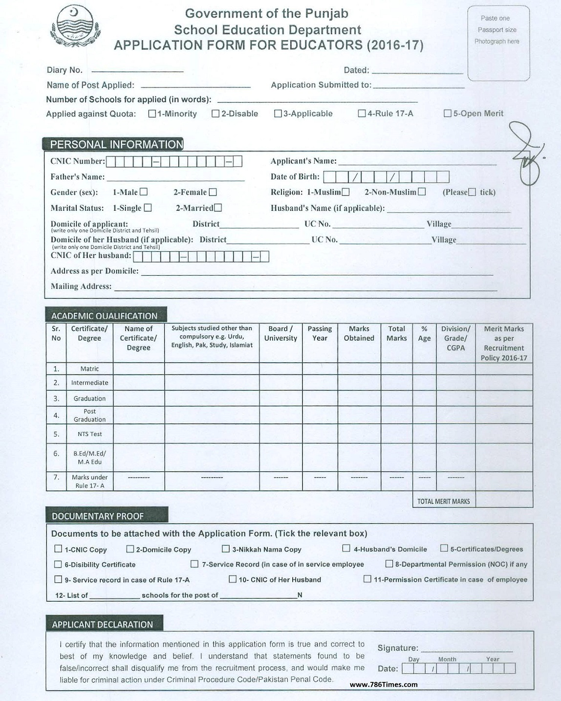 application form for educators aeo jobs times application form for educators aeo jobs 2016 2017 in school education department