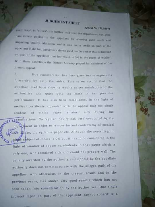 JUDGMENT SHEET PUNJAB SERVICE TRIBUNAL LAHORE ON POOR RESULT IN MATRIC