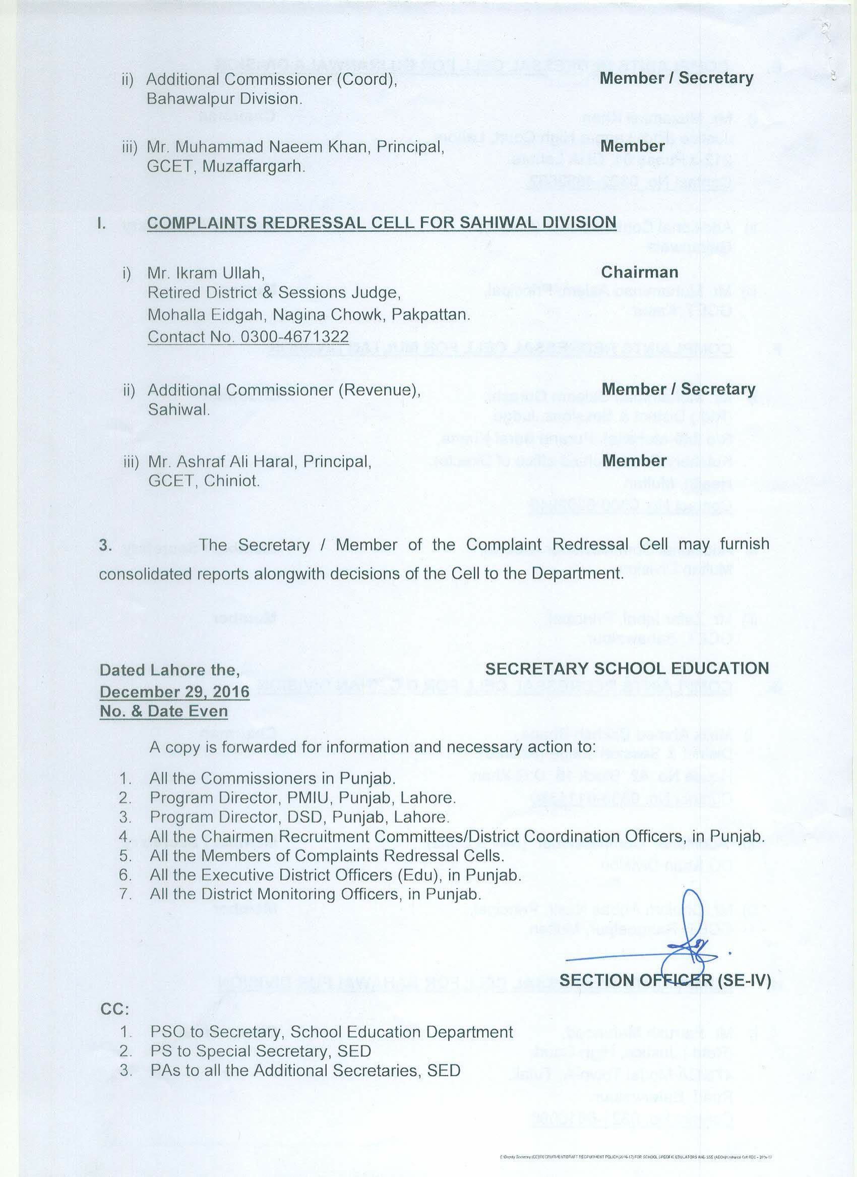 NOTIFICATION COMPLAINTS REDRESSAL CELL AT DIVISIONAL LEVEL IN PUNJAB