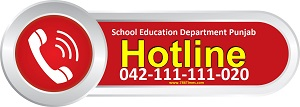 Punjab School Education Department Hotline Contact Logo