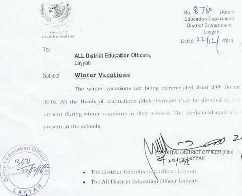 Winter Vacations announced in Public Schools of Punjab